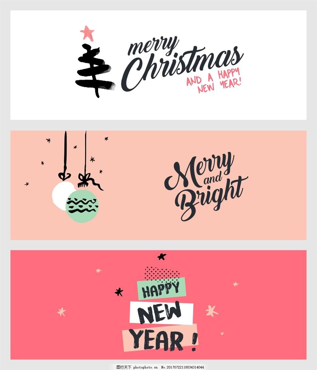 手绘英文粉红色圣诞新年横幅海报矢量