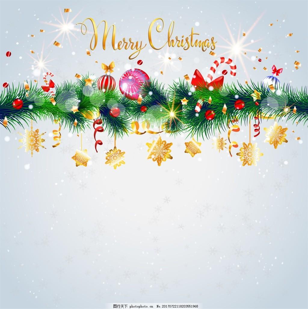 简约浪漫圣诞背景海报矢量设计素 五角星 树枝 圣诞树枝 亮光 雪花