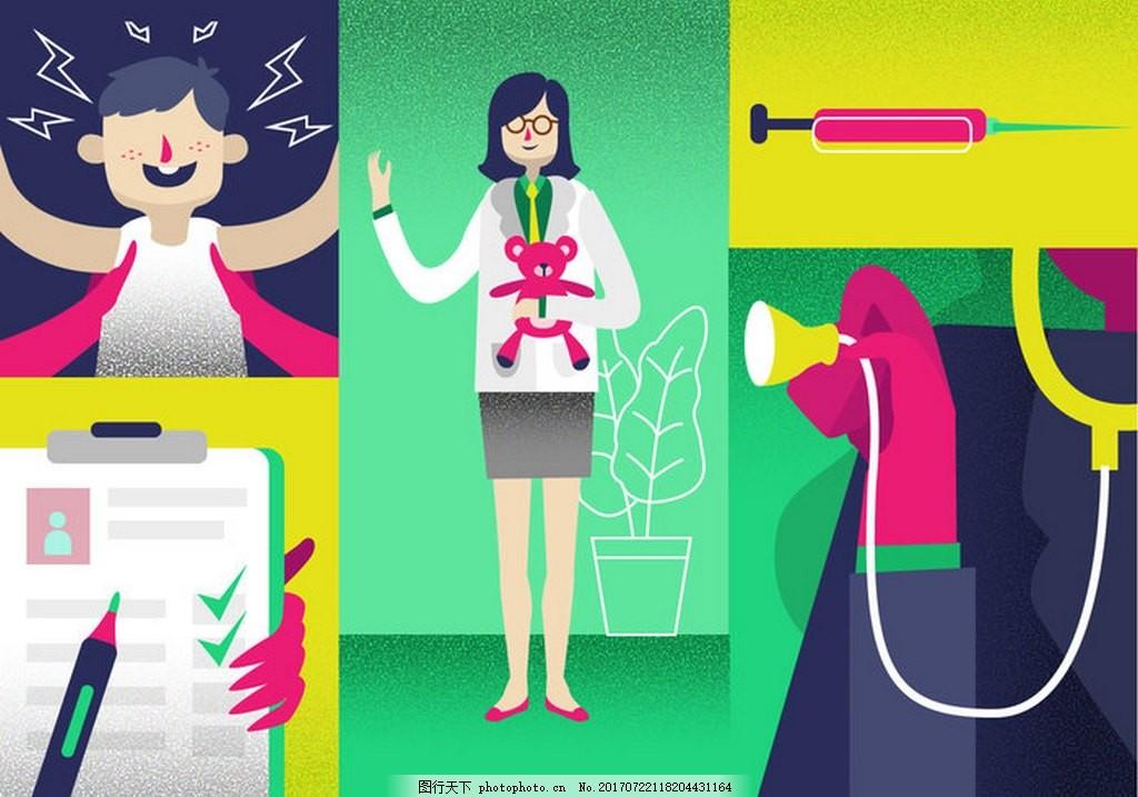 女儿科医生体检清单矢量插图 女人 妇科 身体检查 矢量素材 针筒