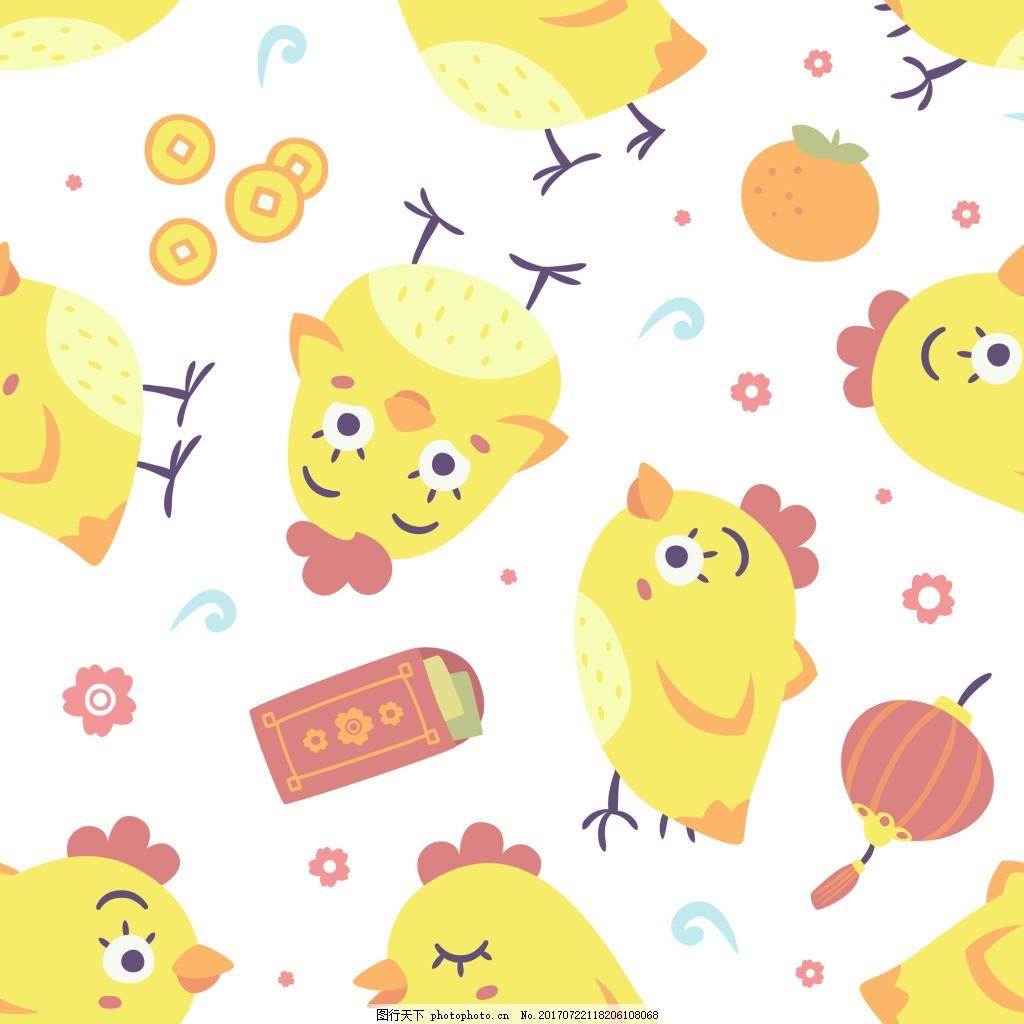 黄色小鸡 鸡年 扁平化素材 矢量素材 卡通背景 卡通鸡 母鸡 小黄鸡 鸡