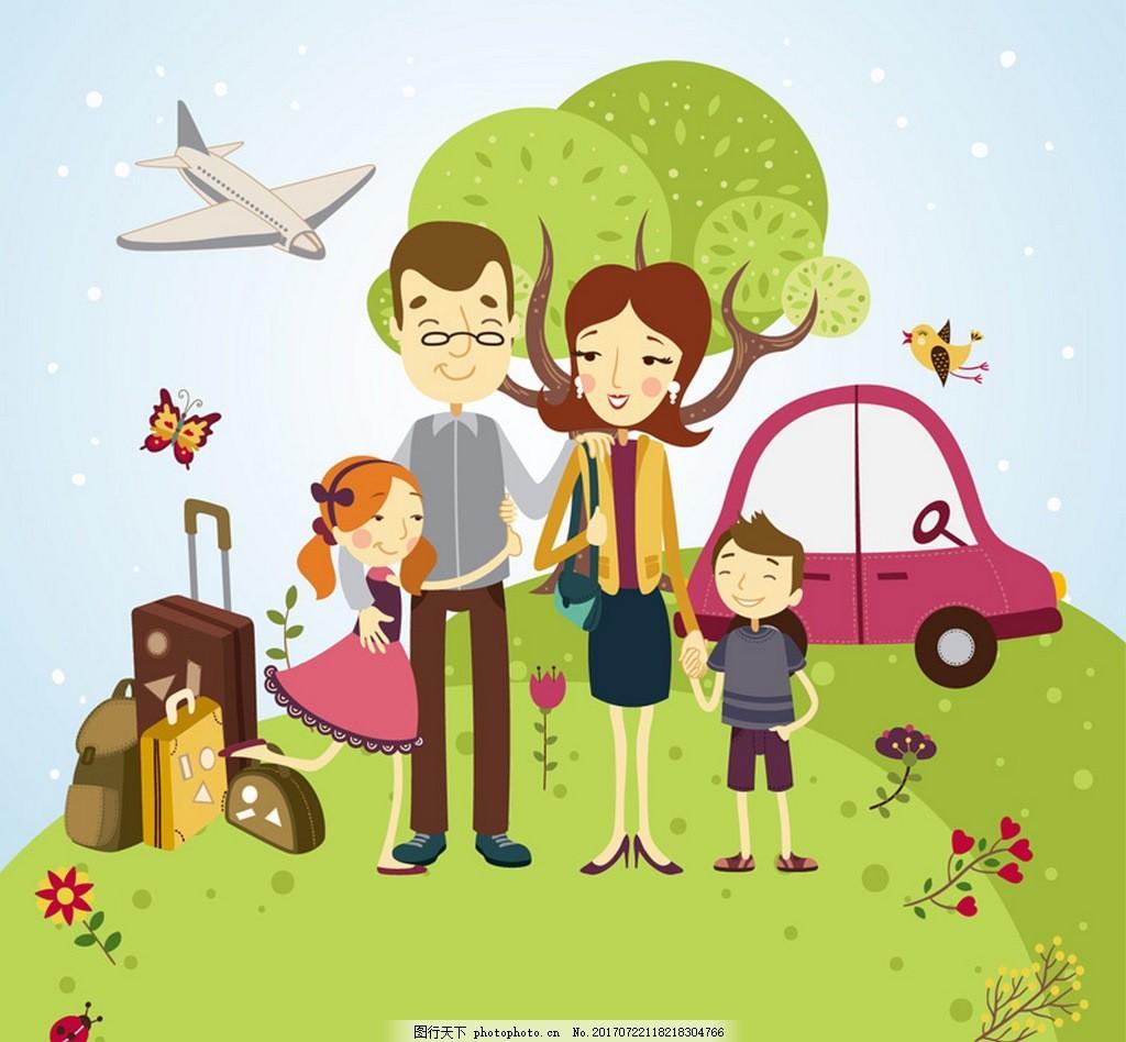 旅行矢量背景 家庭 旅游 户外 风景 飞机 行李箱 矢量背景 草地 汽车