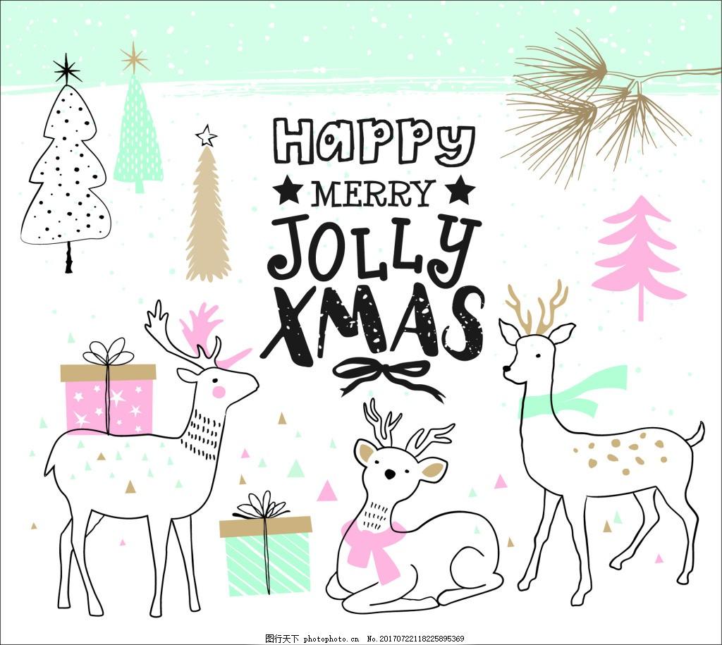 卡通动物麋鹿圣诞节海报素材 手绘 小鹿 节日祝福 卡片 贺卡 企鹅