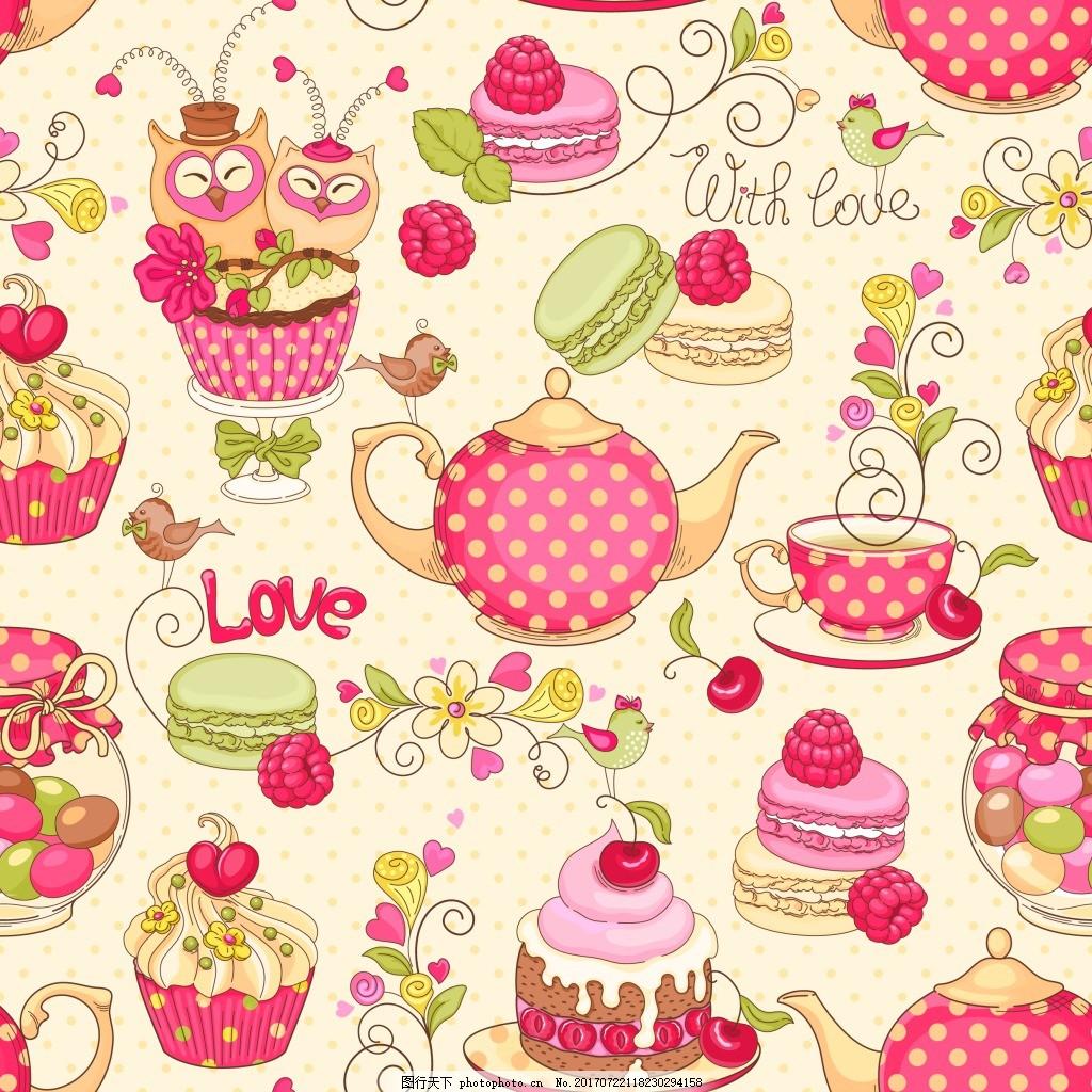 卡通可爱下午茶背景 底纹 背景 卡通 可爱 下午茶 蛋糕 马卡龙 杯子