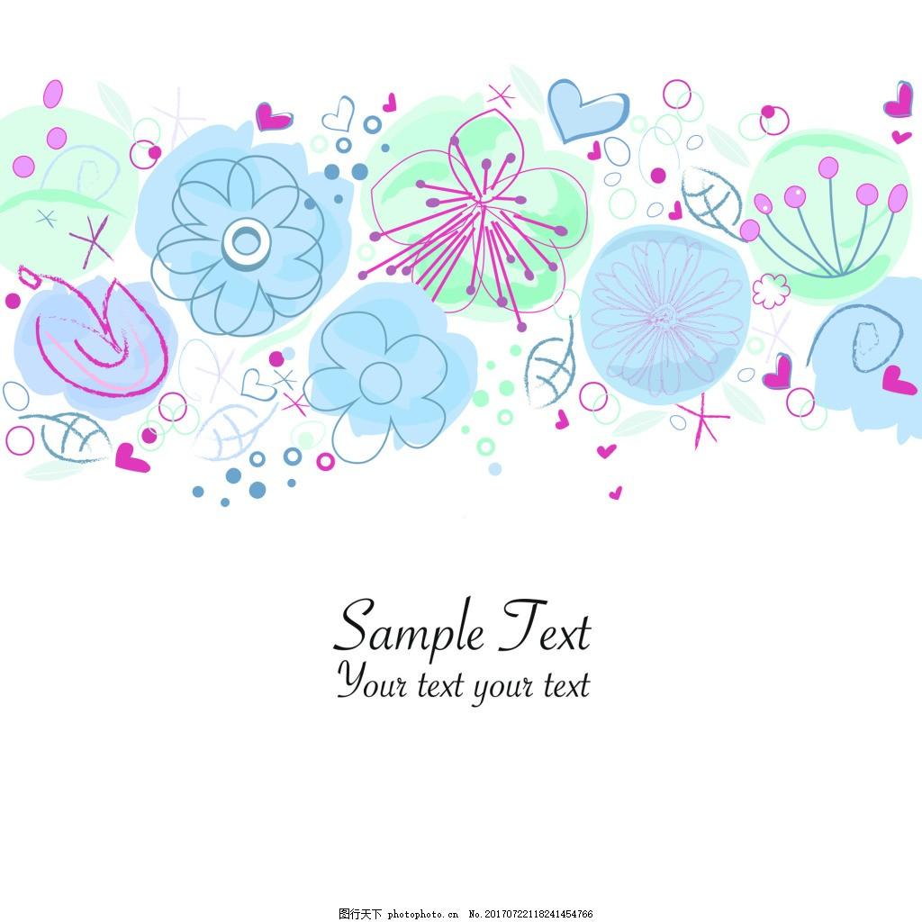 简约线条花朵可爱卡通彩色小花纹理图案矢量 蓝色 绿色 紫色 花朵花边