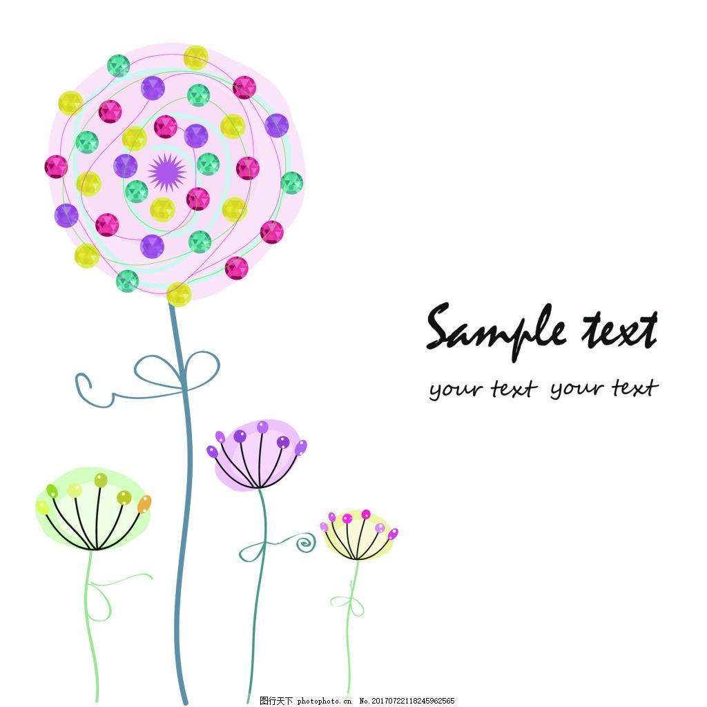 童话花朵可爱卡通彩色小花纹理图案矢量