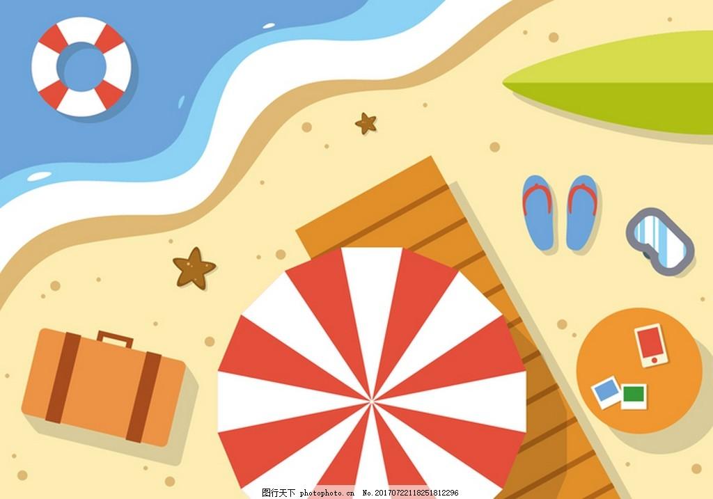 夏天度假矢量素材 遮阳伞 旅行包 手机 拖鞋 泳圈 沙滩 海星