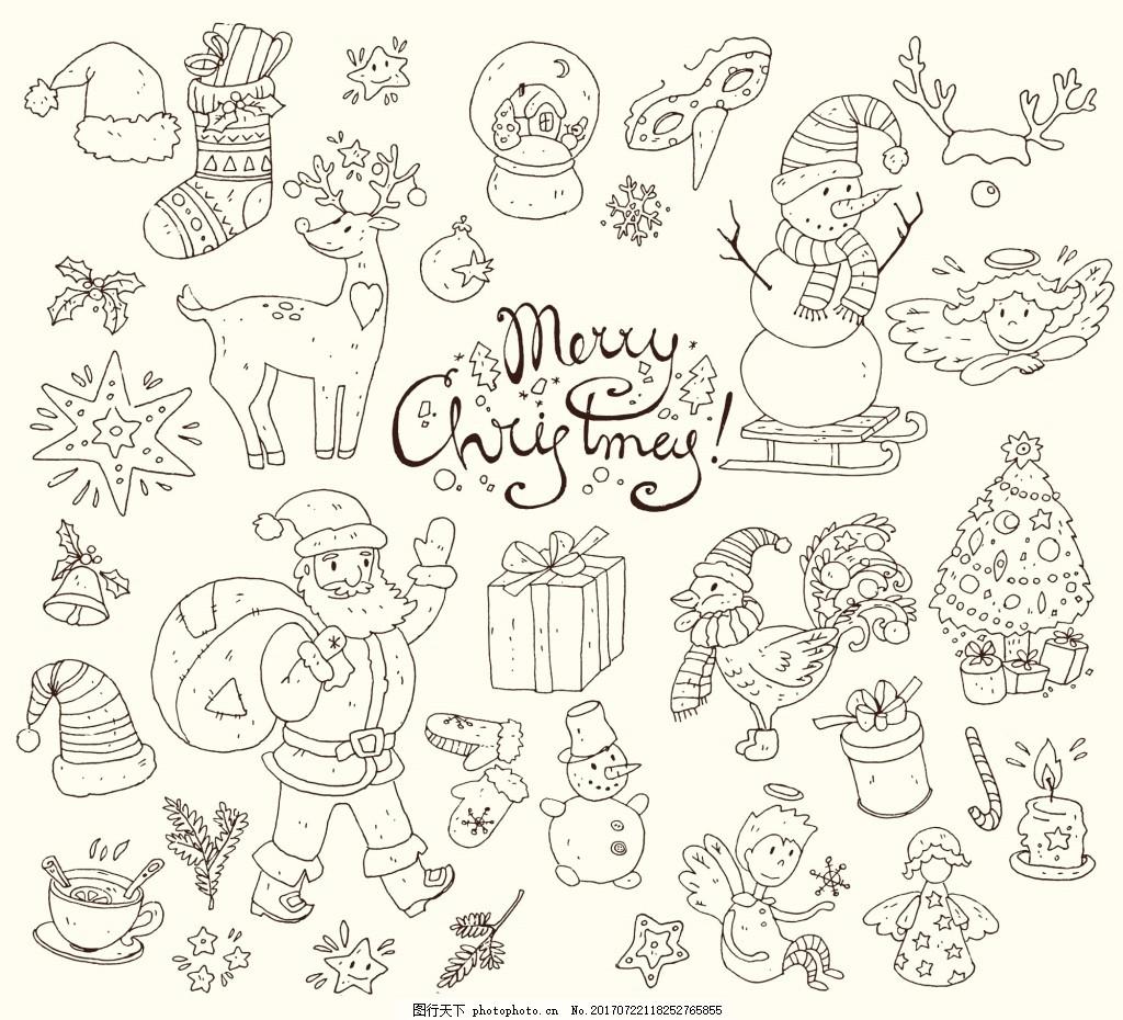 黑色 线条 圣诞老人 雪花 精灵 卡通人物 礼物 帽子 鞋子 手套 麋鹿