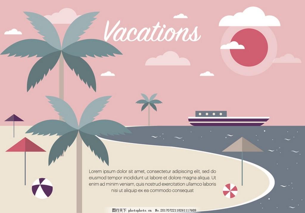 海边椰子树矢量素材 云朵 太阳 沙滩 排球 伞 遮阳伞 海水