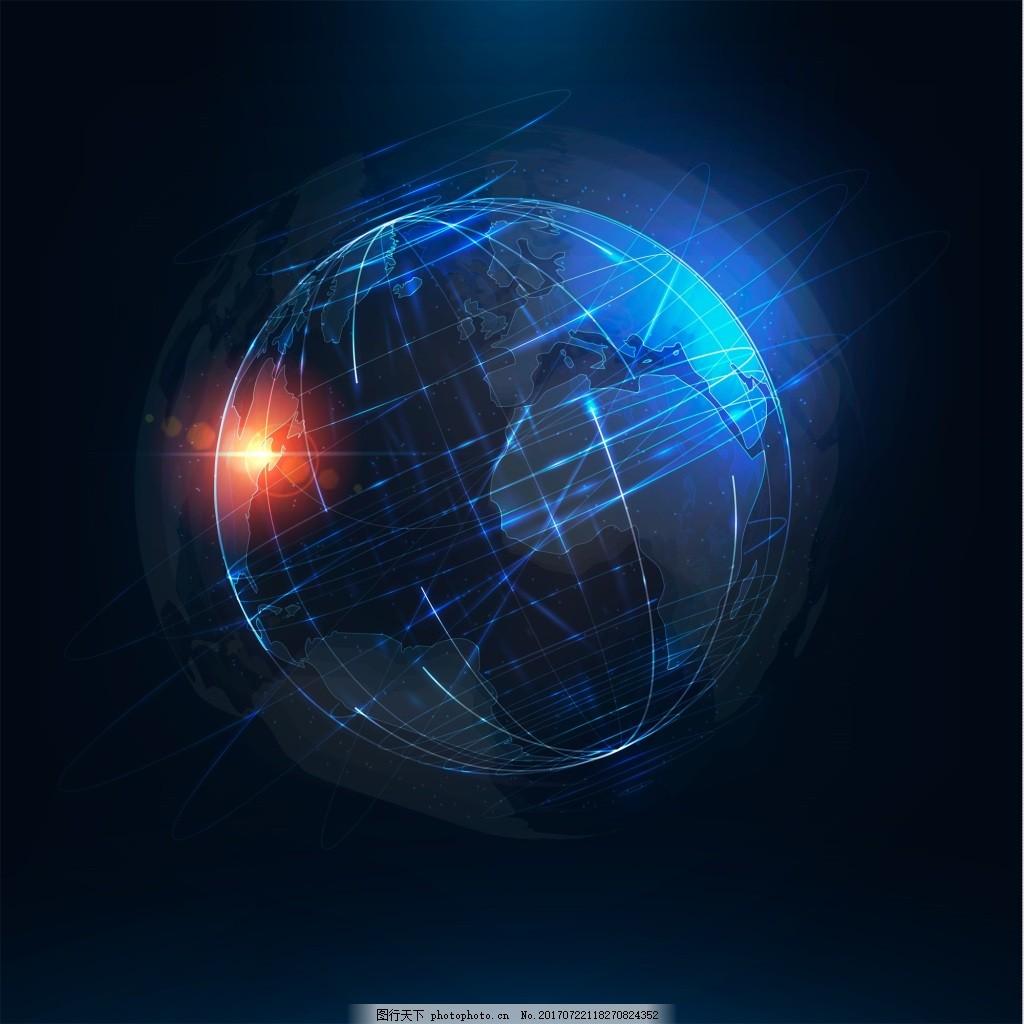 地球 光点 卡通 科技 光线 背景 矢量 素材 ppt背景 演讲 报告 商务背
