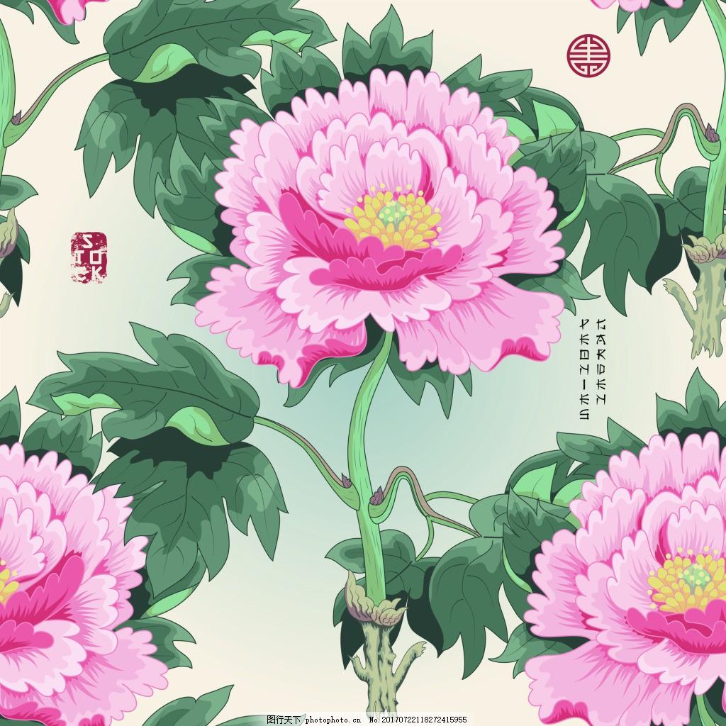 花朵中国风牡丹花图形花纹VI设计矢量 粉色 手绘 插画 国画 简约