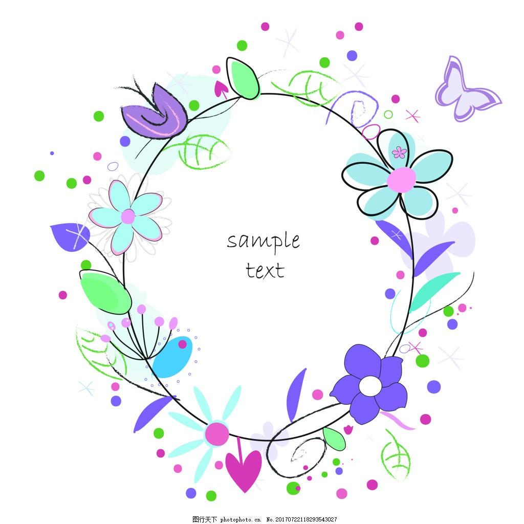 手绘花环彩色小花纹理图案矢量 卡通 花朵 边框 背景 清新 横幅 手绘