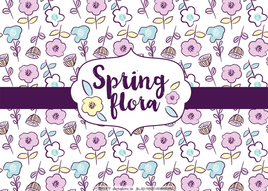春季植物花纹背景 海报 春天 小清新 紫色 蓝色 纹理 界面 画册