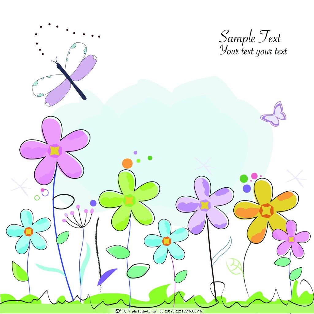 蓝天白云卡通彩色小花纹理图案矢量 风景 手绘 花朵 鲜花 装饰