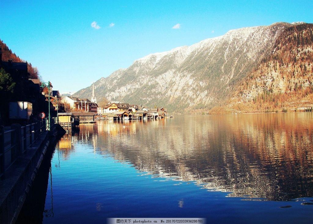 哈尔施塔特湖畔 哈尔施塔特 湖畔 旅游 欧洲 奥地利 2017.
