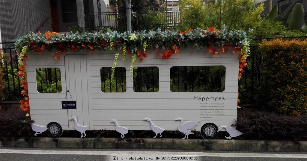 房地产包装 房地产场景 地产广告 房地产设计 地产小品 木板车