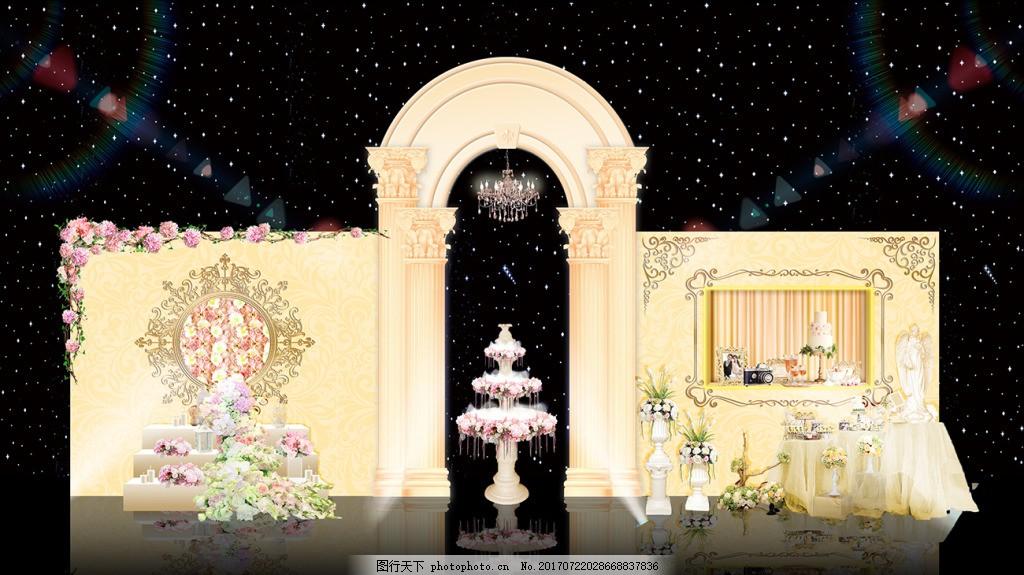 香槟色复古婚礼展区效果图 罗马柱 复古展区 欧式 欧式复古 欧式婚礼