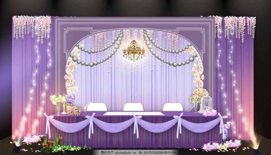 紫色婚礼签到台 效果 结婚 设计图