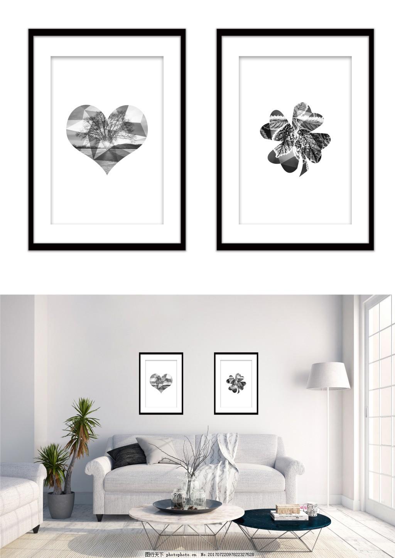 黑白装饰画现代简约几何桃心四叶草形状,风景装饰画
