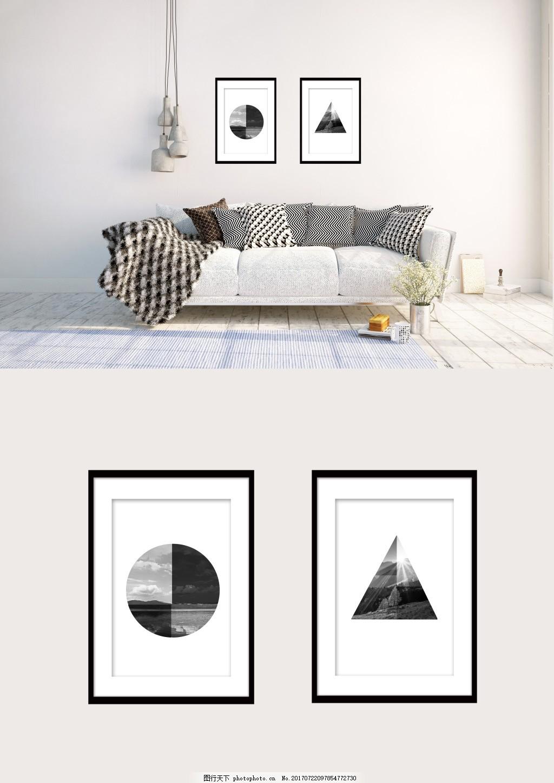 黑白三角形圆形几何风景双拼装饰画 客厅无框画 无框画图片 风景装饰画