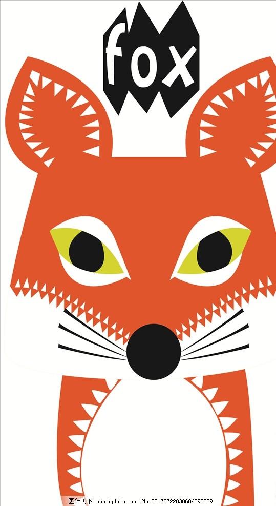 拟人动物 可爱卡通动物 动画片 卡通形象 可爱卡通 童装卡通 小狐狸
