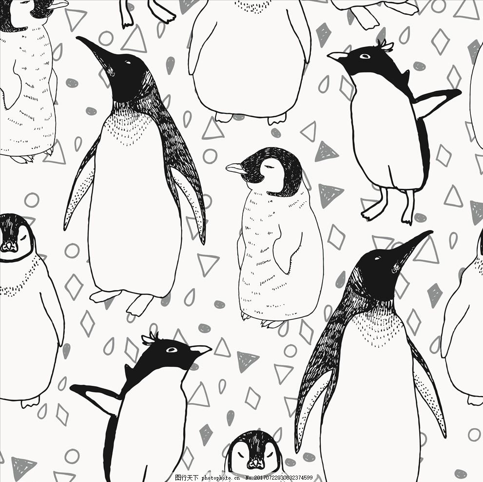手绘卡通企鹅四方连续底纹
