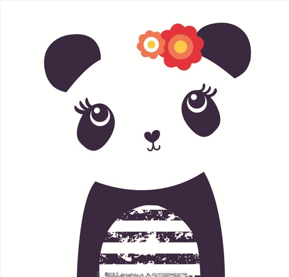 小花 卡通动物 q版动物 卡通熊猫 大熊猫 可爱熊猫 可爱卡通熊猫 手绘
