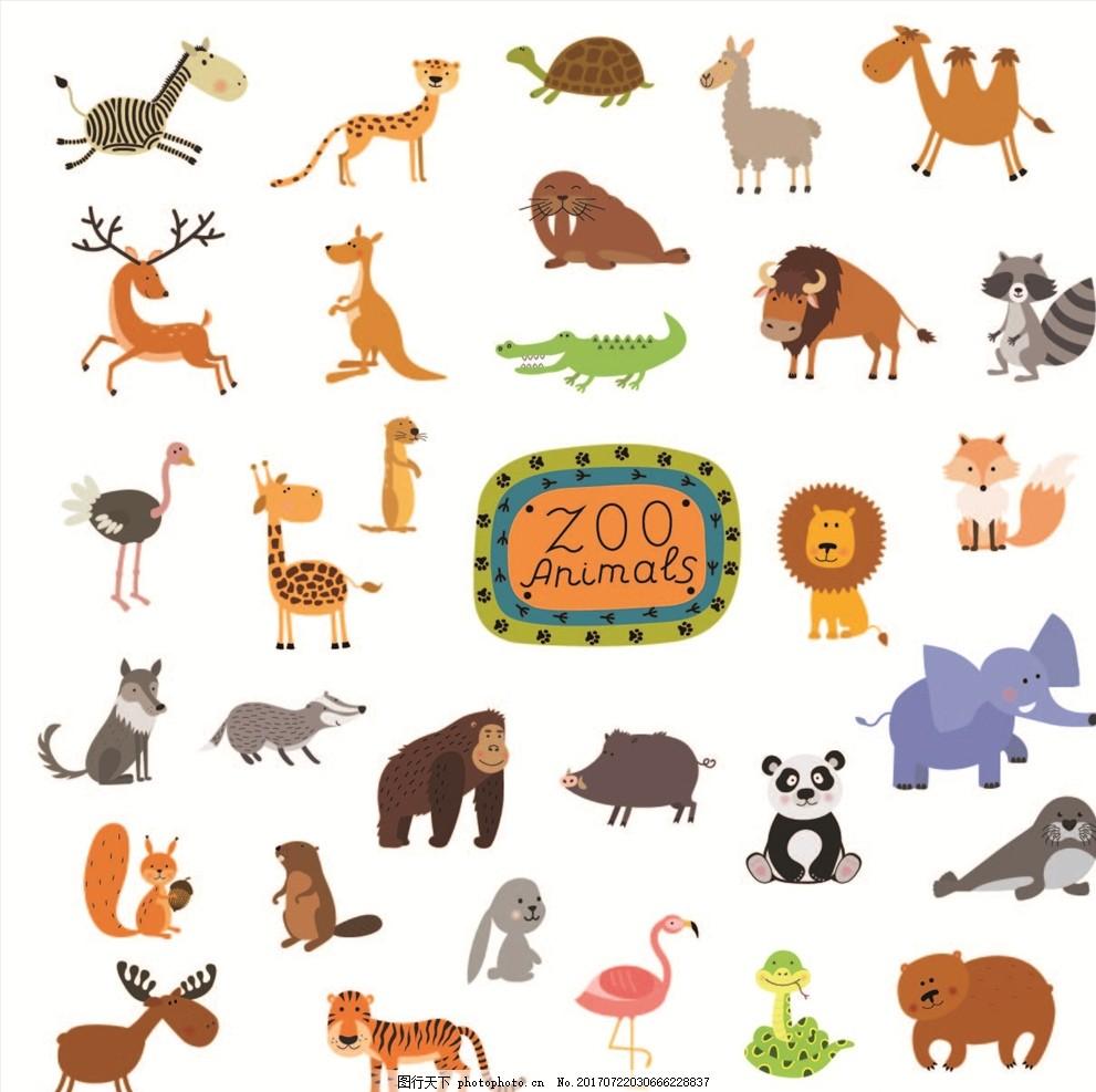 可爱卡通动物 动画片 卡通形象 可爱卡通 童装卡通 熊猫 猩猩 兔子