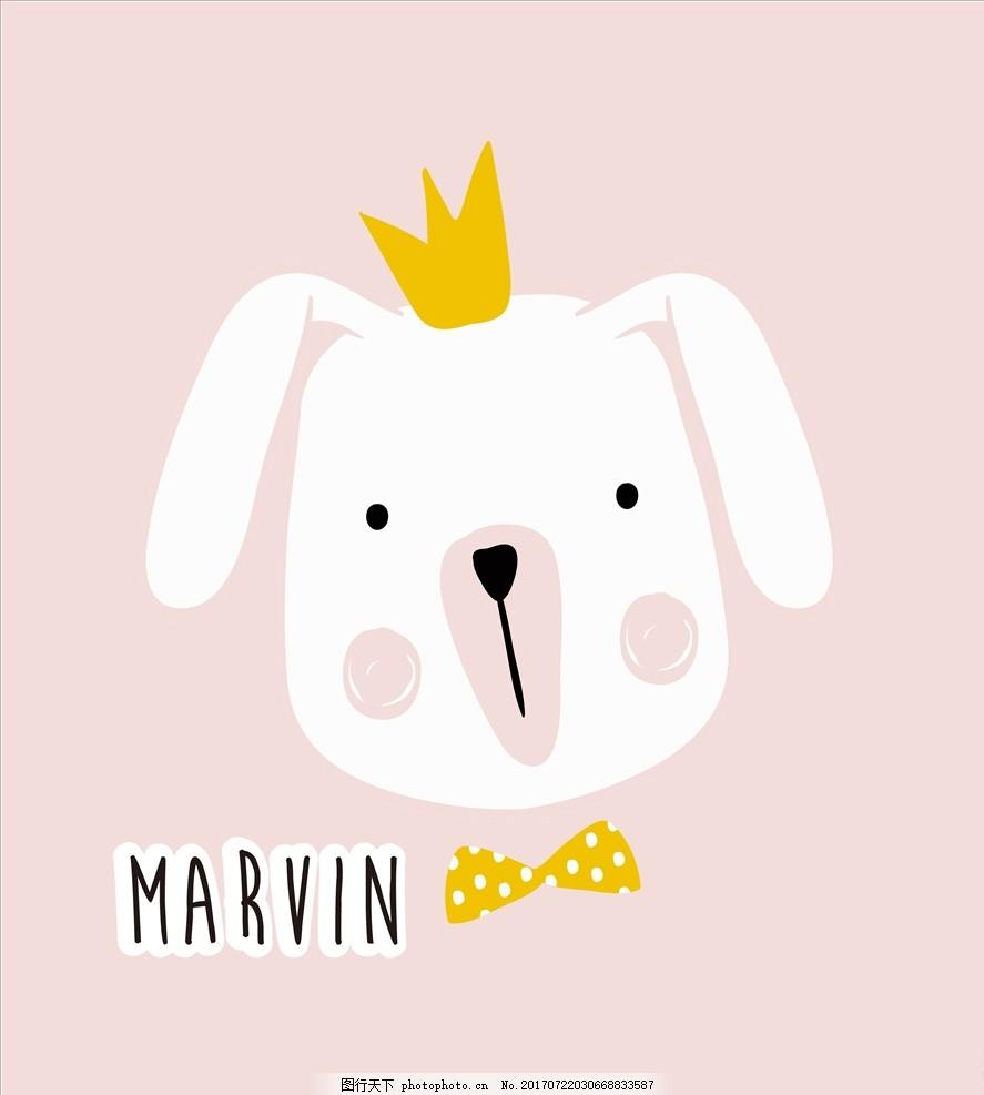童装卡通 王冠 皇冠 领结 小狗 白狗 卡通狗 宠物狗 可爱卡通狗 手写