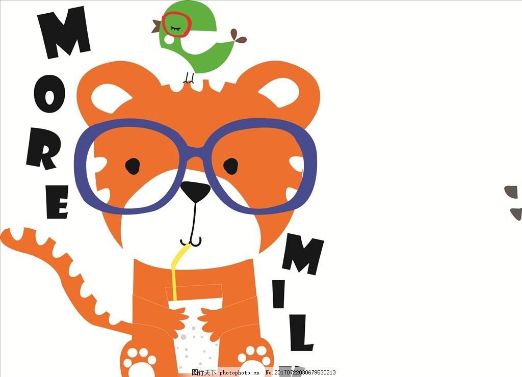 潮流服装印花 潮牌设计 面料印花 布料印花 贴纸图案 卡通动物 拟人