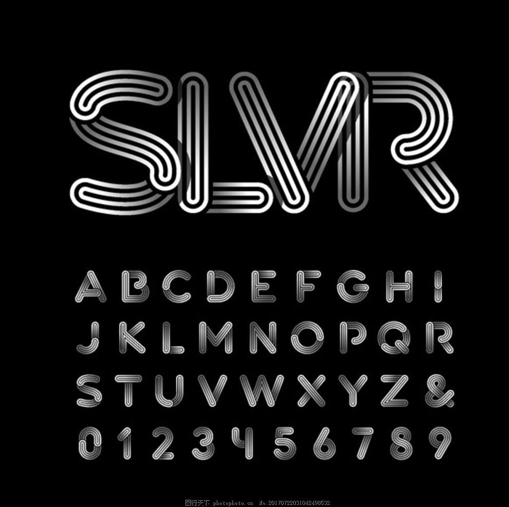 英文字母 数字 艺术字 字体设计 图标字母数字