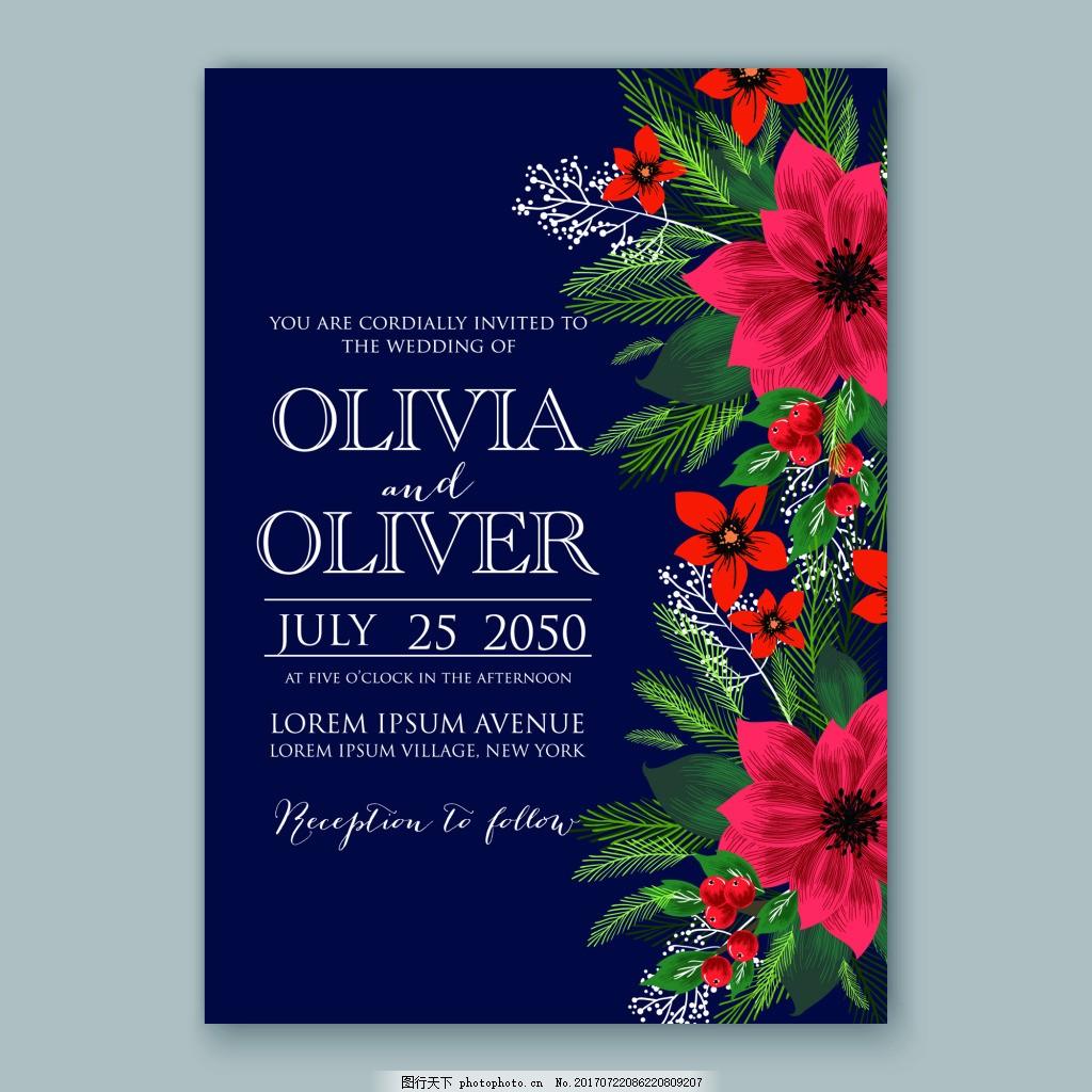 红色水彩婚礼花朵邀请函请柬