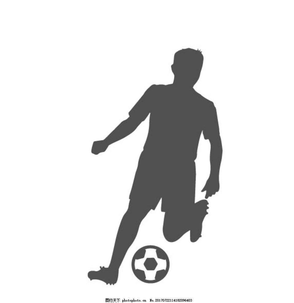 插画 儿童绘本 儿童画画 矢量图 卡通漫画 贴纸 剪影 运动剪影 足球