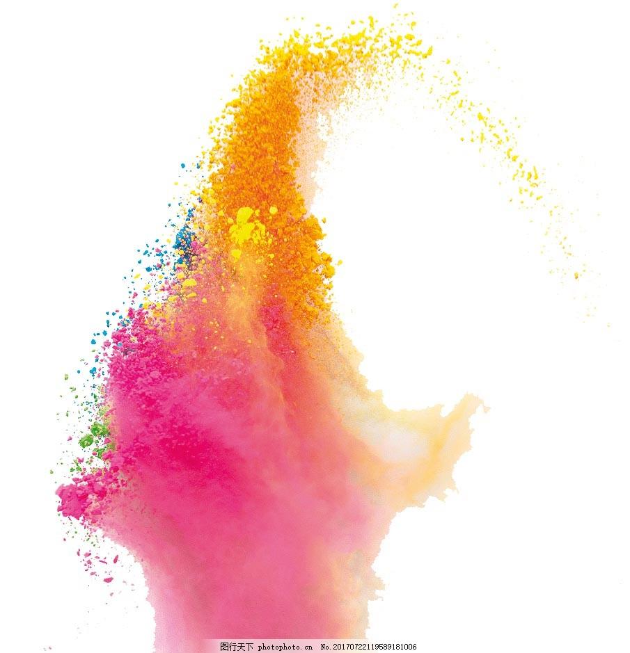 手绘彩色烟雾元素