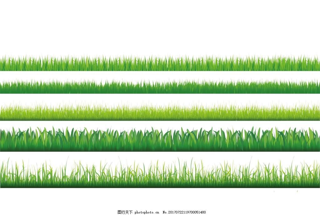 手绘青草边框元素 手绘 绿色 清新 青草 边框 png 免抠 素材 png