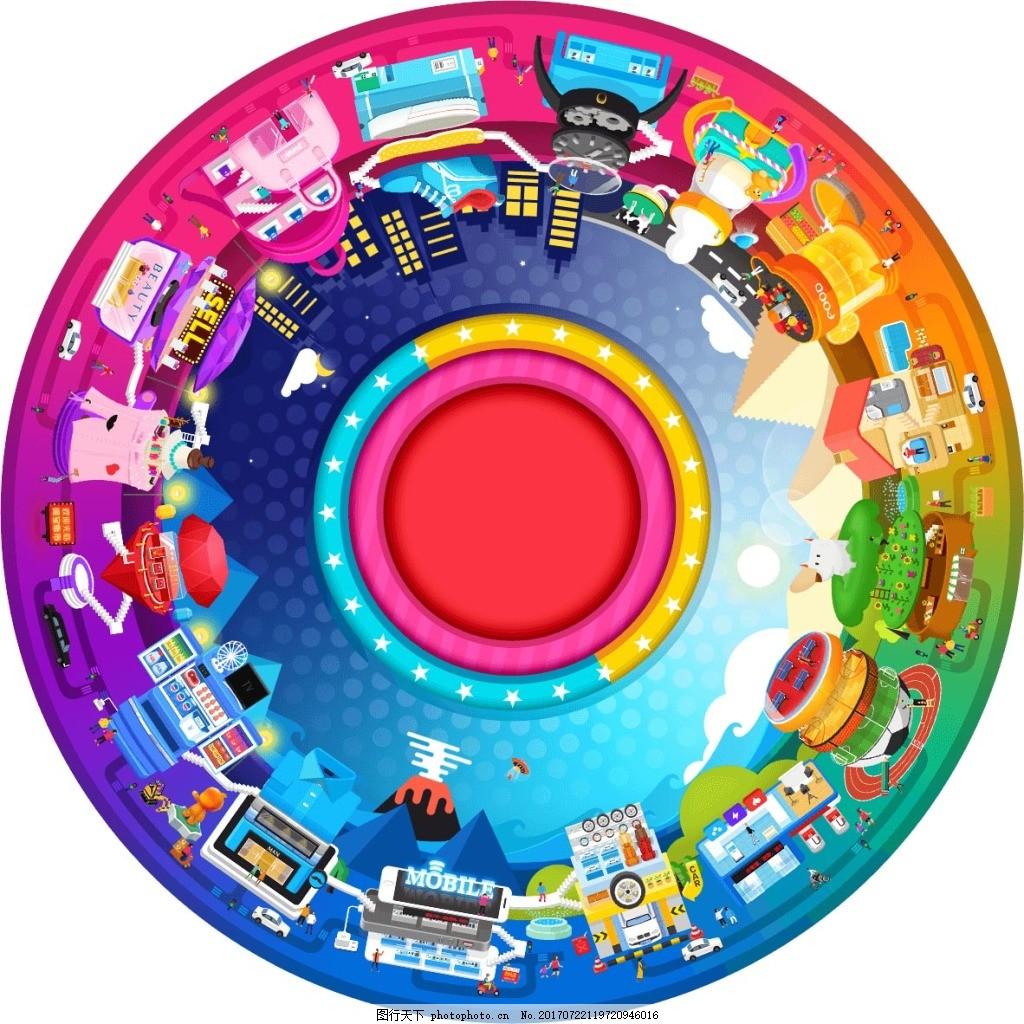 手绘家园圆圈元素