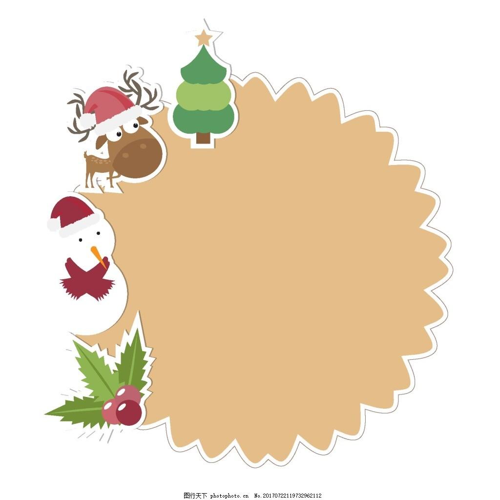 手绘圣诞装饰元素 手绘 花纹边框 圣诞装饰 雪人 圣诞树 圣诞小鹿 png