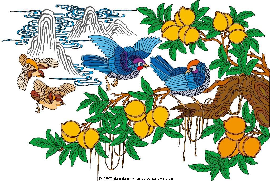 手绘山水果树元素