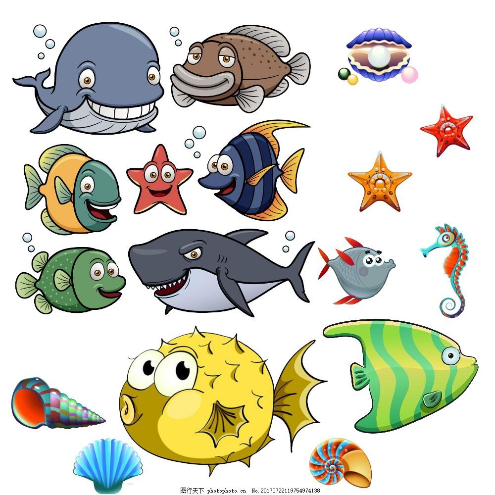 深海生物 深海鱼类 海底鱼类 海洋生物 海洋装饰 鱼素材