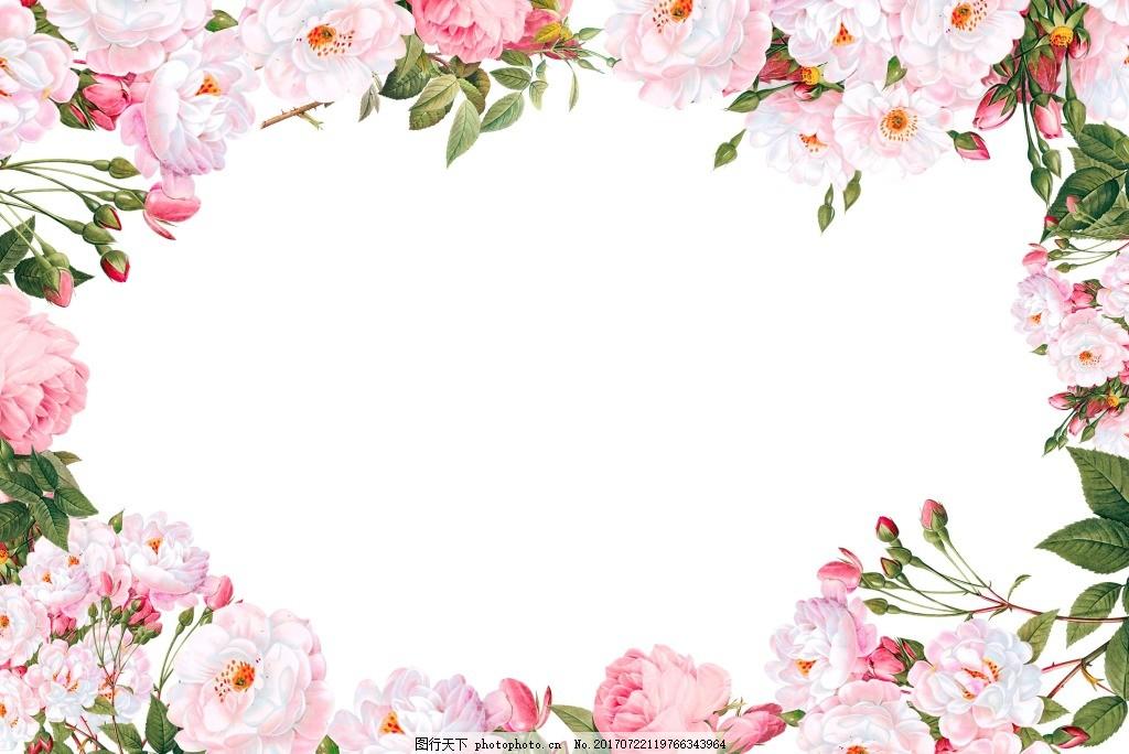 梦幻花朵边框元素 手绘 粉色花朵 绿叶 梦幻 唯美 花边 png 免抠 素材
