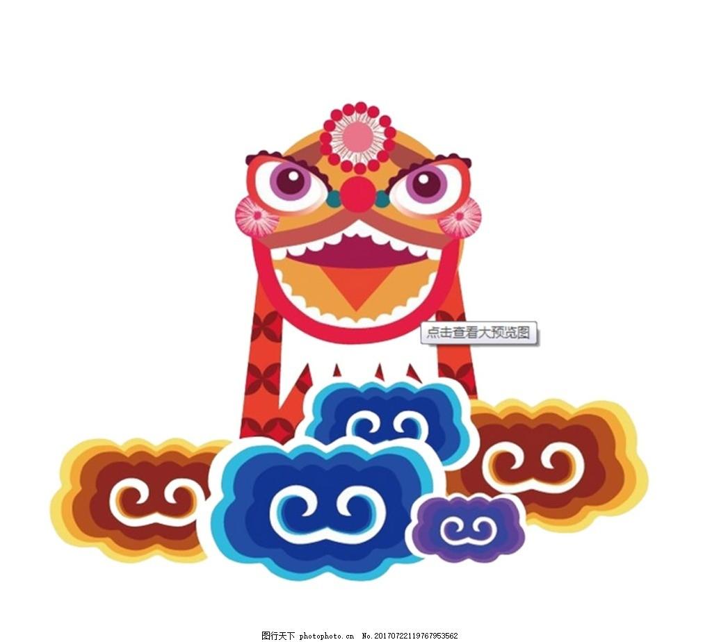 手绘祥云龙门元素 卡通 中国风 彩色祥云 花纹 免抠