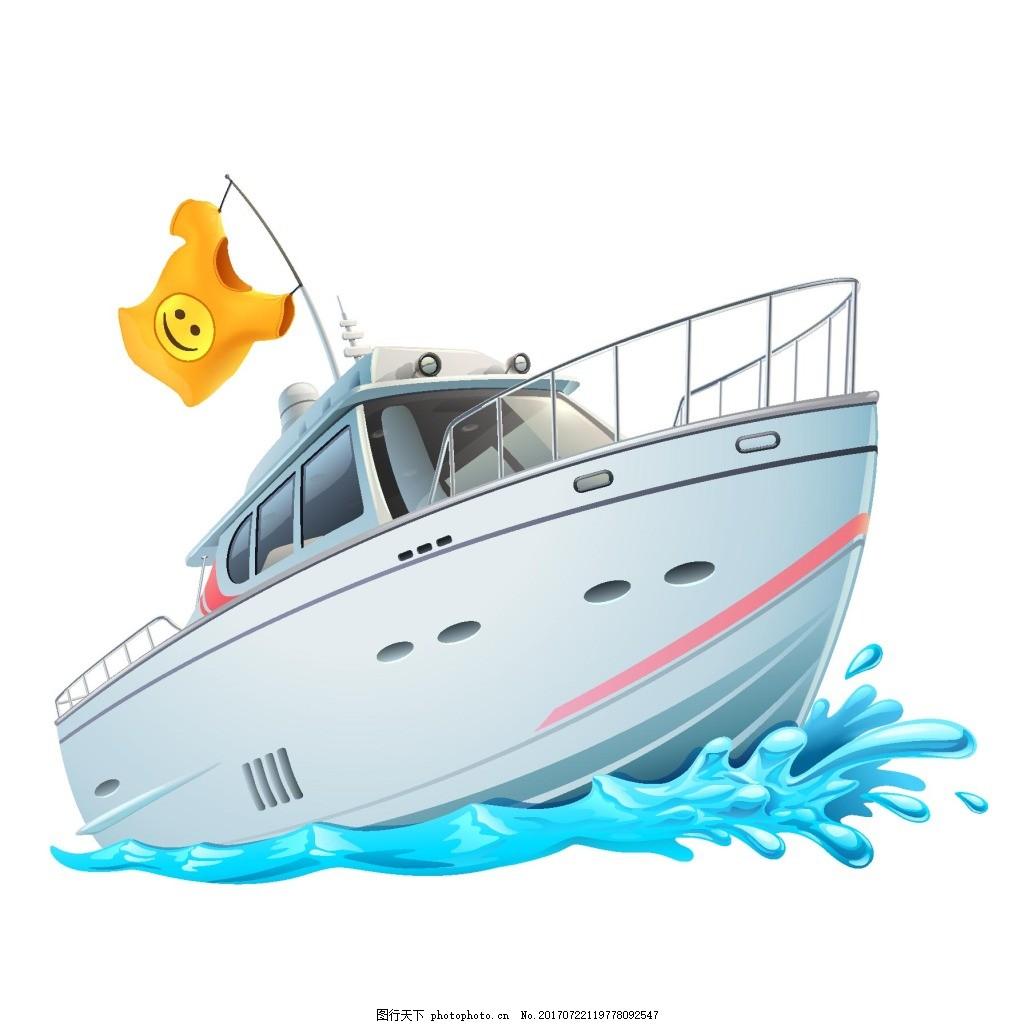 手绘大海轮船元素 手绘 笑脸t恤 蓝色大海 轮船 邮轮 png 免抠 素材 p