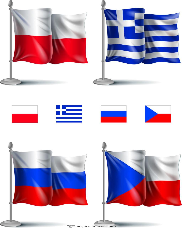 欧洲杯国旗旗帜足球矢量素材
