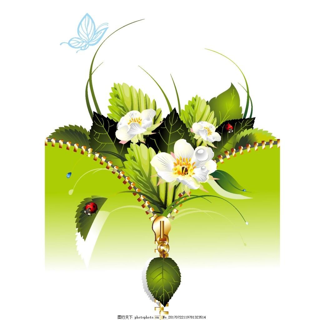 手绘花朵锁链元素 手绘 小清新 绿色树叶 白色花朵 蝴蝶 拉链 png 免