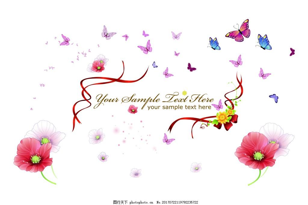 花和蝴蝶装饰图案设计 花蝴蝶 彩花蝴蝶 彩带 蝴蝶结 红色花朵