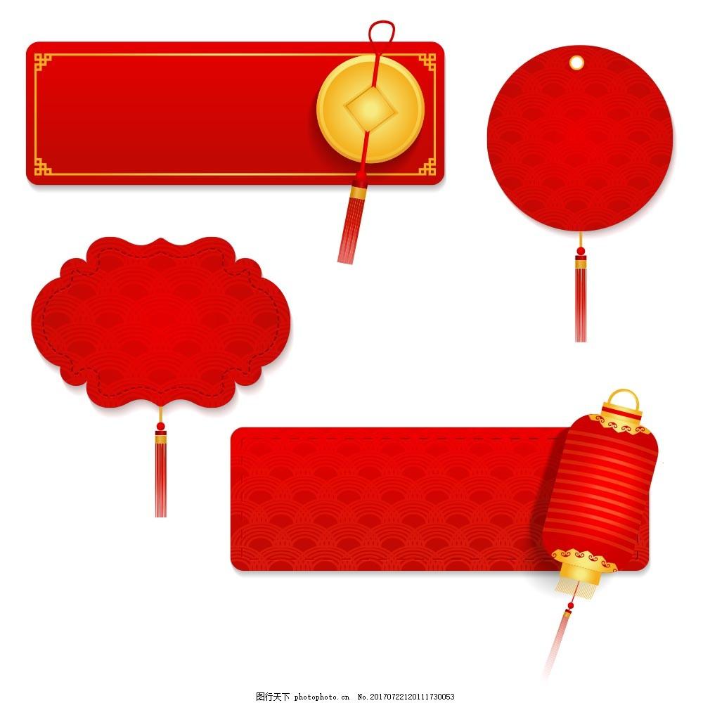手绘灯笼边框元素 喜庆 春节 红色边框 金币 免抠