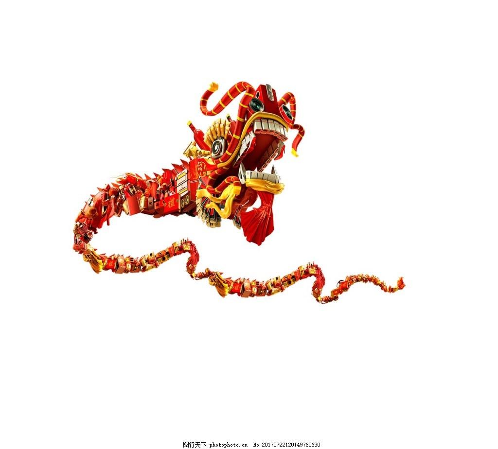 手绘中国舞龙元素 手绘 中国龙 春节 舞龙 中国风 png 免抠 素材 png