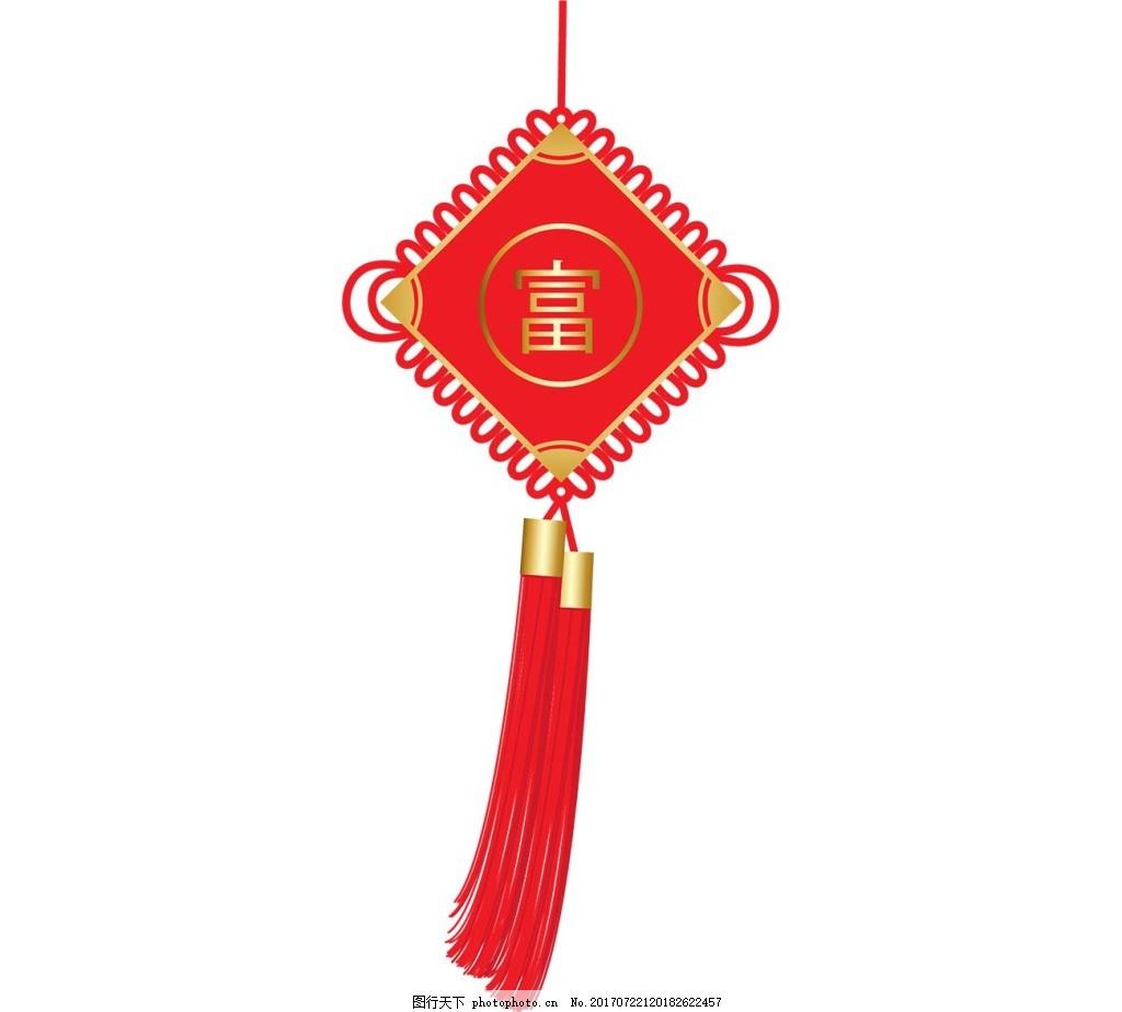 手绘中国结吊坠元素