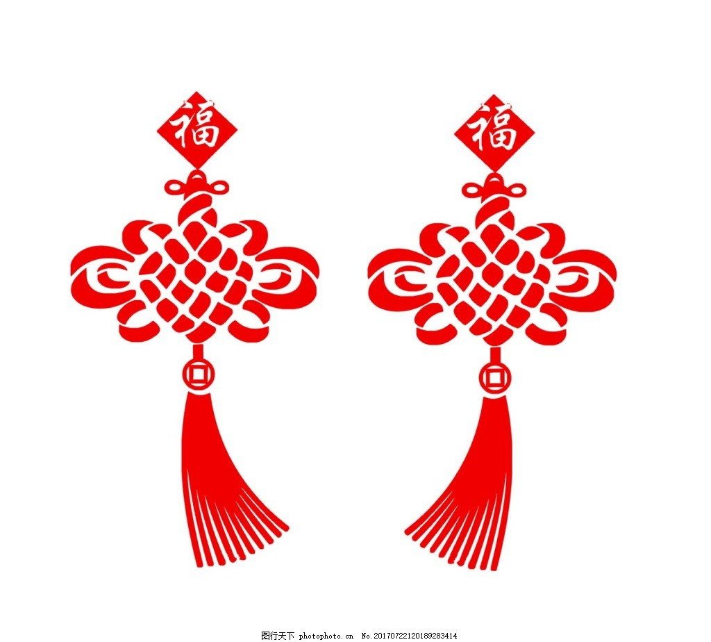 手绘红色中国结元素 手绘 中国风 红色福字 红色中国结 艺术品 png 免