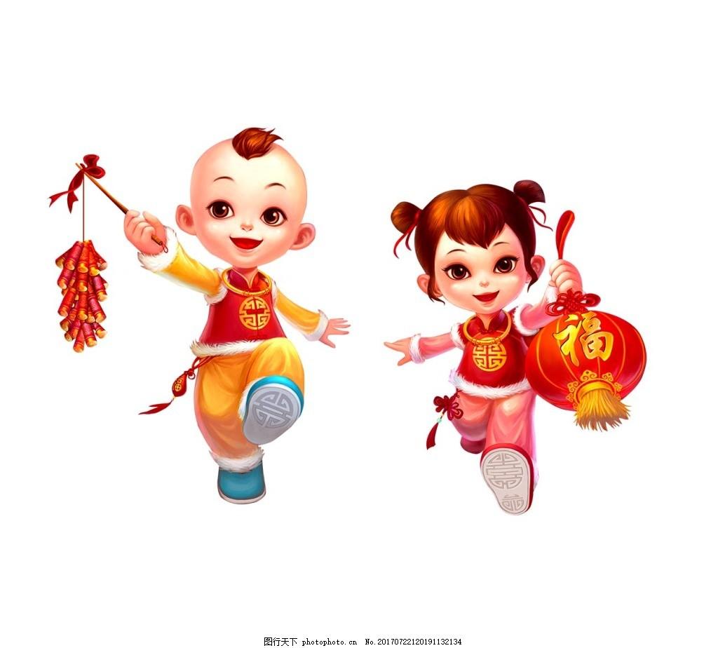 手绘儿童春节元素 手绘 喜庆 红福 灯笼 鞭炮 春节 png 免抠 素材 png