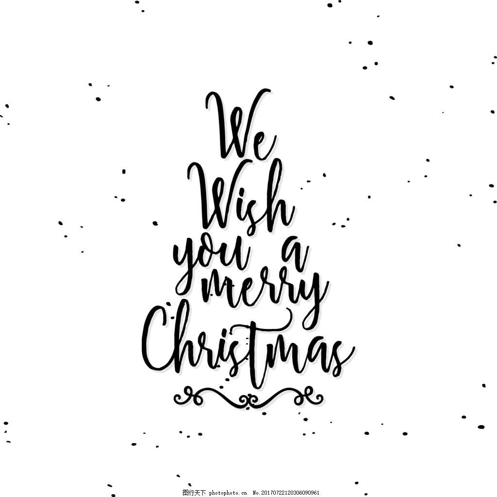 手写英文连笔圣诞节创意文字设计矢量